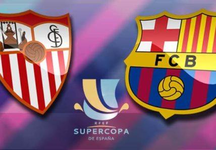 Ya tenemos fecha confirmadas para la Supercopa de España 2016